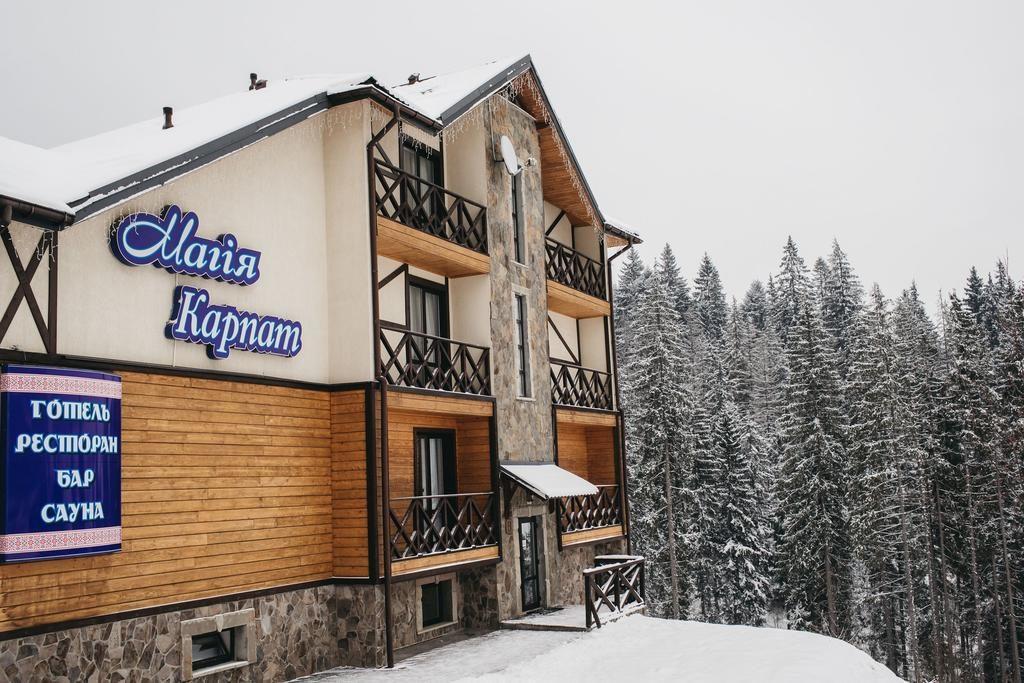 Отель Магия Карпат / Поляница
