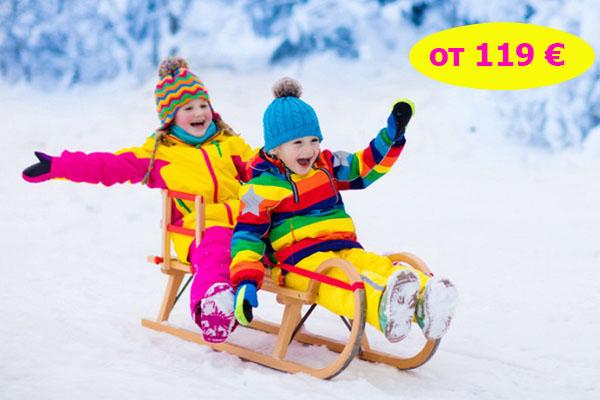 Румыния! Зимние каникулы с детьми в Cheile Gradistei - 119 €